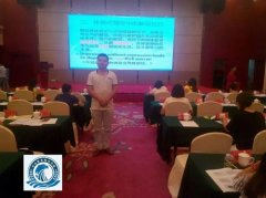 我校李主任应邀参加湖南省妇联举办家庭教育