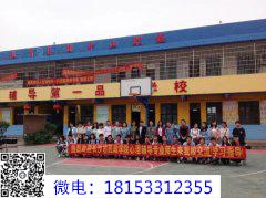 湖南民政学院心理系老师来我校考察、交流和指