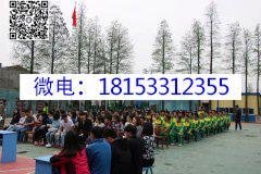 湖南民政学院心理系老师来我校叛逆孩子学校考